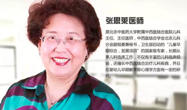 福利社|张思莱教授给你讲透婴幼儿喂养,免费!!北京家长快来抢位!