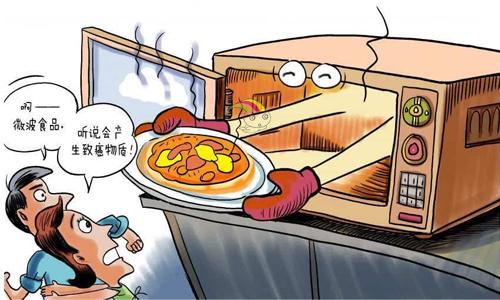 动漫 卡通 漫画 头像 500_300