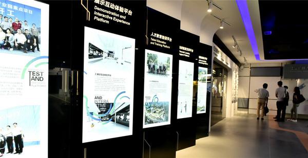 重庆两江机器人展示中心对外免费试开放 小布带你先睹为快