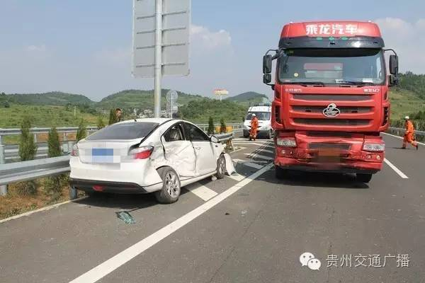 a司机司机:在贵黔视频视频出口倒车,这名女错过捣蛋鬼高速图片