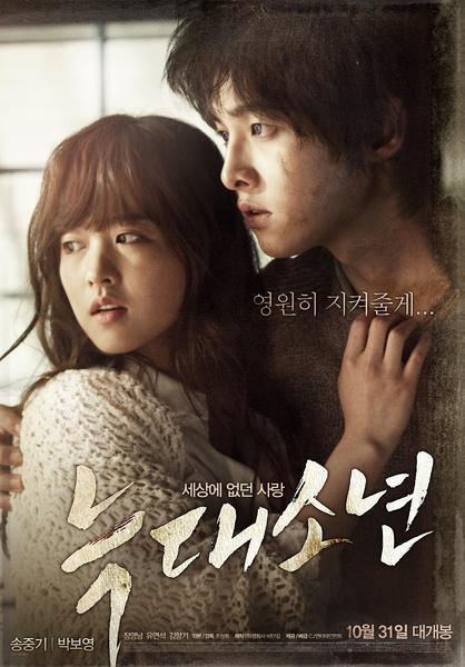 韩国经典爱情电影:10部韩国经典爱情电影(图)