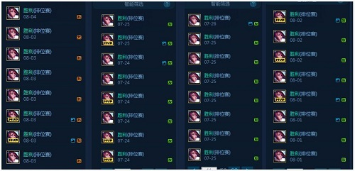 妖剑姬传未删减全集txt