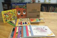 超好玩的数学绘本,《东方娃娃数学思维训练盒》,10本书+30多个教具,让孩子在动手玩中轻松数学启蒙