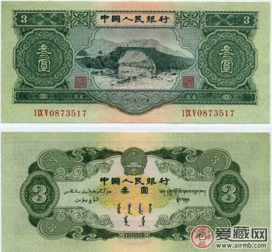 这样的人民币要留住 未来就是一套房! - 快乐 - 蜜寿园