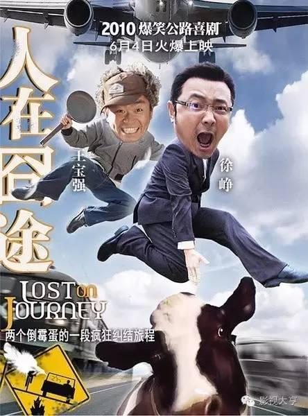 2019喜剧片电影排行榜_素人特工 发布会曝光海报7月12日冒险启程