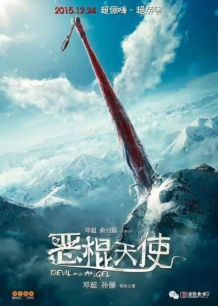 2019华语电影排行榜_2015华语最佳电影排行榜