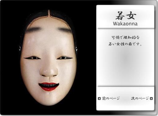 女人牙齿黑_为啥日本古代女性要染黑牙齿