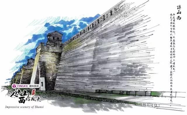 创意手绘《晋祠》,《平遥古城》等