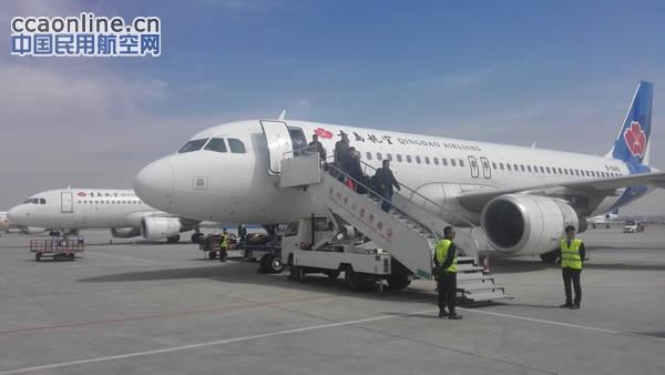 青岛航空招聘30名空中安全员