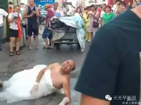 大叔穿婚纱表白小伙遭拒 心有不 甘拍地痛哭吓尿围观路人