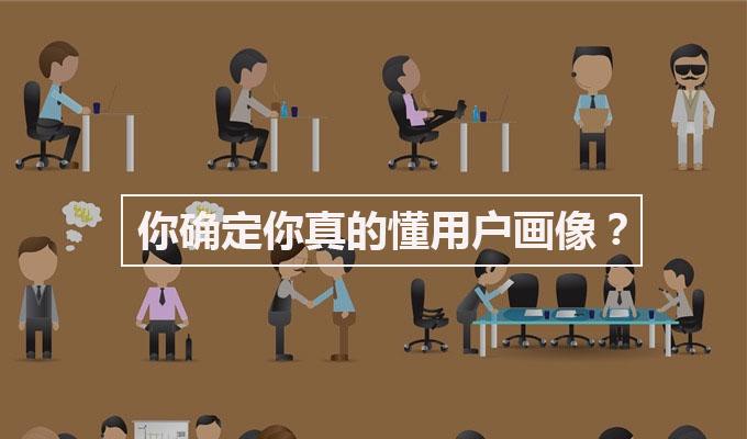 坤鹏论:学会这4招自媒体运营策略-坤鹏论
