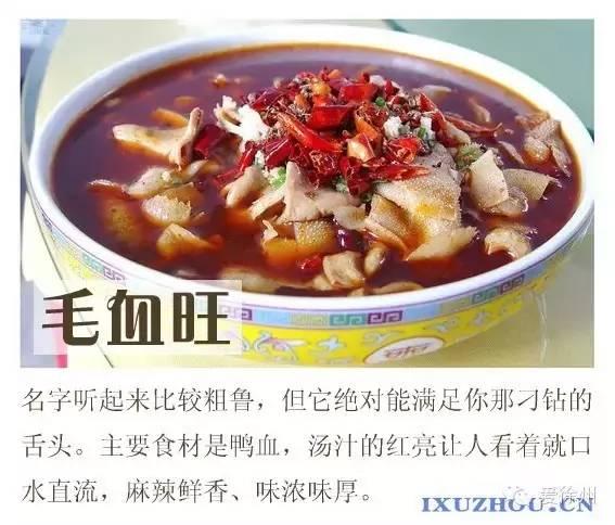 在徐州吃过这20样徐州菜,你的人生就基本圆满