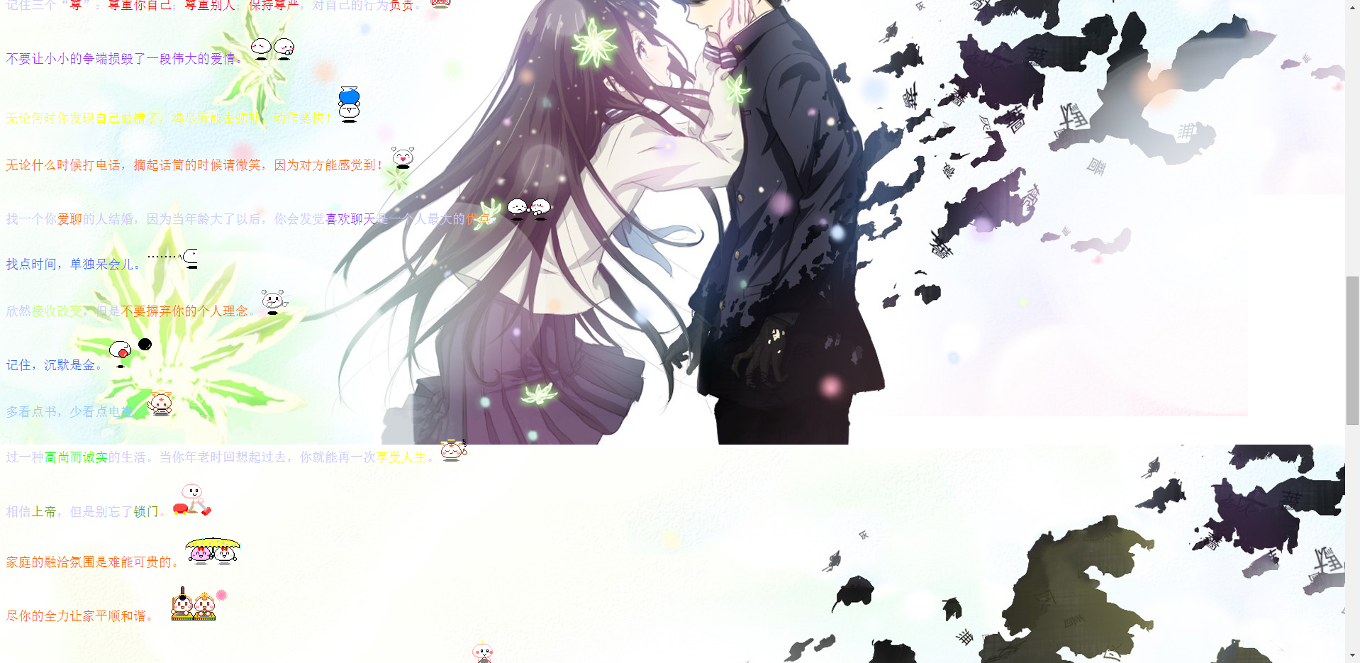 七夕,超浪漫表白网页定制全力助您撩妹到飞起