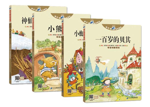 【好书推荐】灌溉童心,润泽童年——《快乐狼名家童话》简评