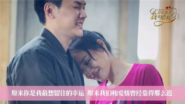 结婚福利视频在线观看