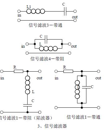 三极管的结构,三极管各极电流关系