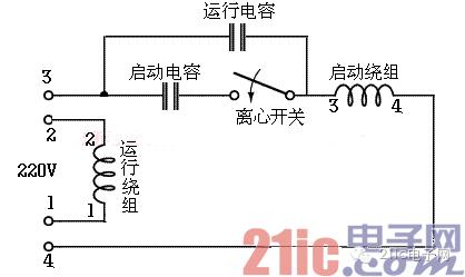 详解单相电机电容接线电路