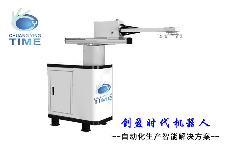 五轴冲压机械手-五轴冲床机械手-五轴冲压机器人图片