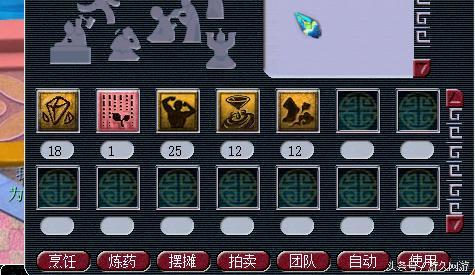 850游戏大厅官方下载