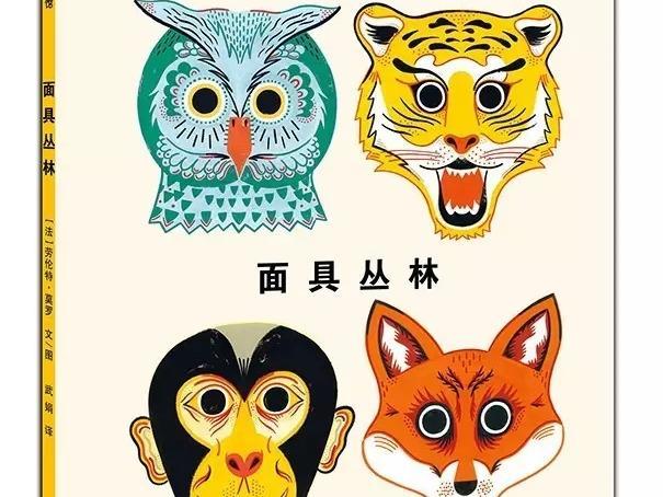 儿童小兔子面具制作图片图解