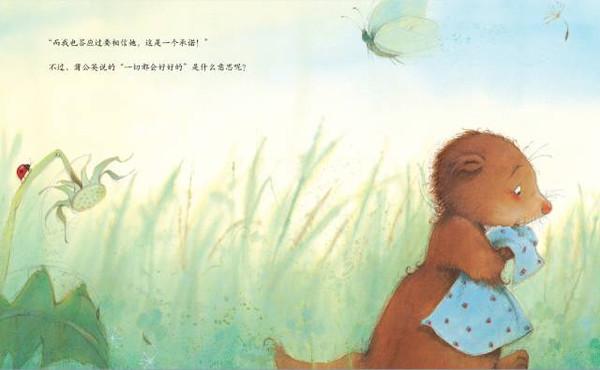 阅读是最浪漫的教养,爱书的孩子永远不会寂寞!(老师和家长好好看看)