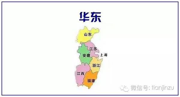 天津到全国30多个省最方便的高铁出行时刻表,可惜好多人不知道