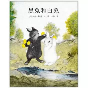 七夕节,绘本中的爱情启蒙