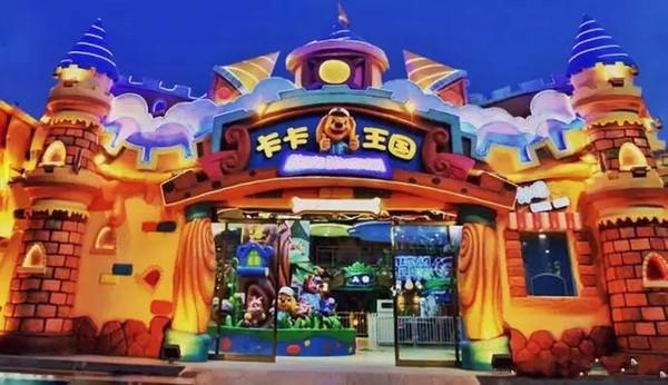 7.7元嗨玩百万海洋球、梦幻城堡!这才是送给小情人最好的七夕礼物!