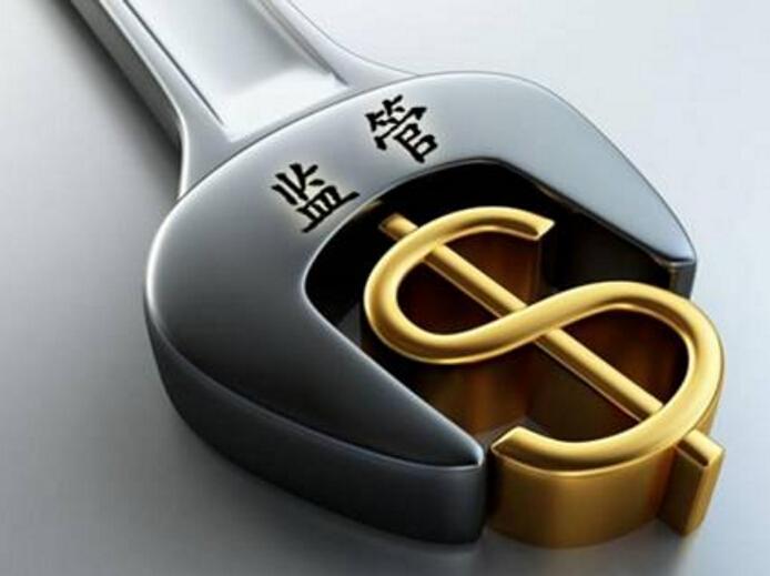 中国银监会徽章是什么样的图片_中国银监会办公