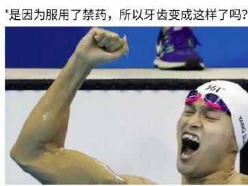 北京时间8月9日上午,2016年里约奥运会结束了男子200米自由泳决赛图片