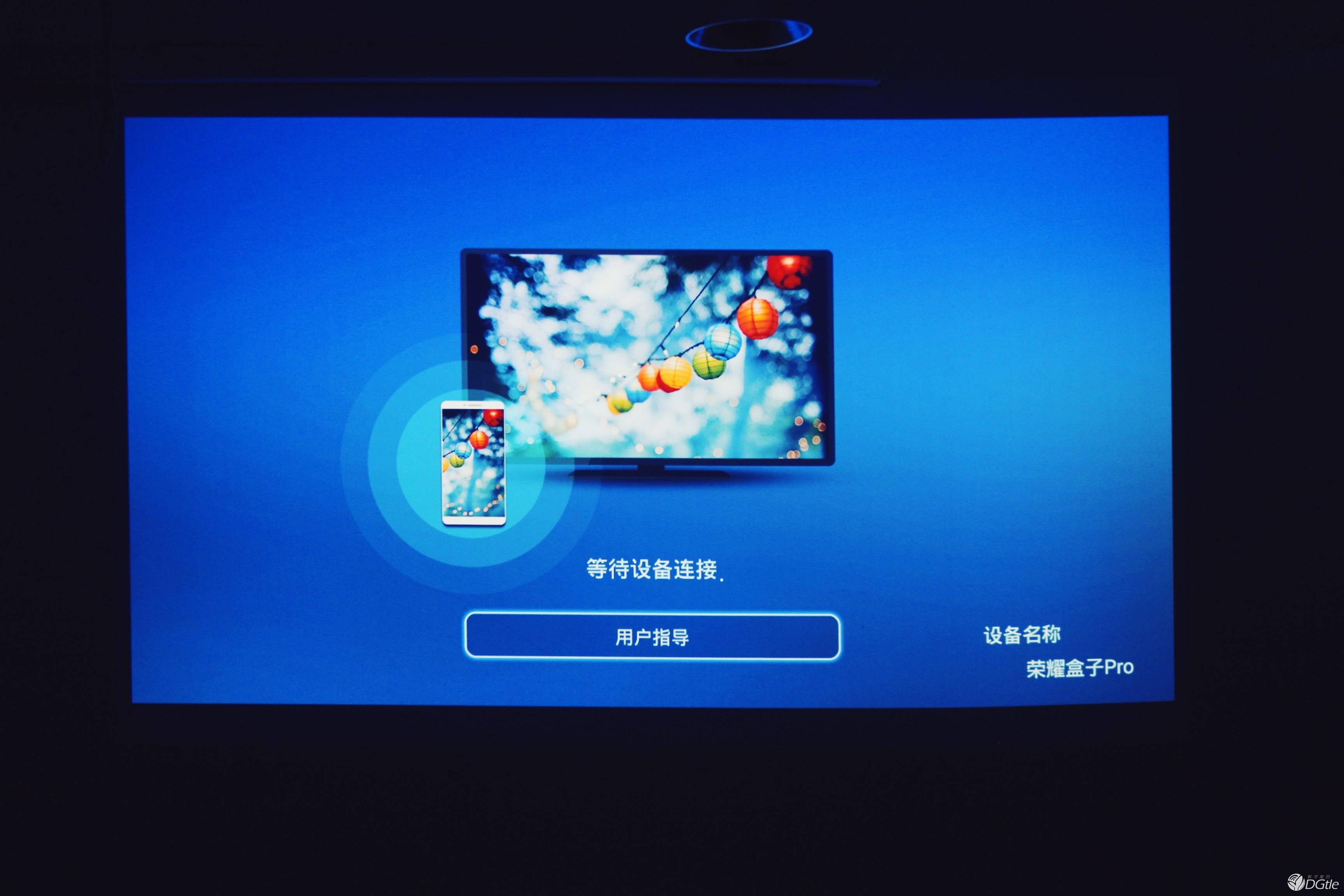 华为多屏互动软件下载