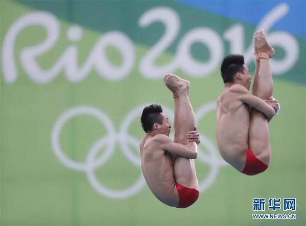 8月8日,林跃(左)/陈艾森在比赛中.图片