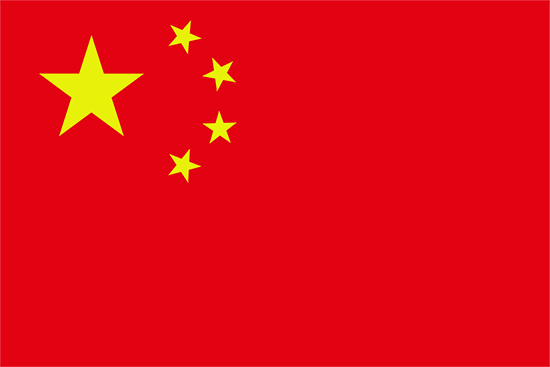 国旗弄错 人身攻击 国之尊严,中国人不能忍
