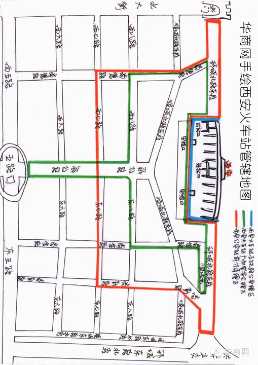 西安火车站手绘管辖地图公布?看
