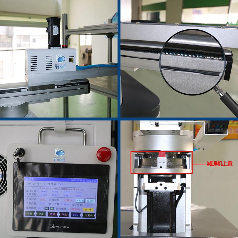 冲压机械手-冲床机械手-冲压机器人图片
