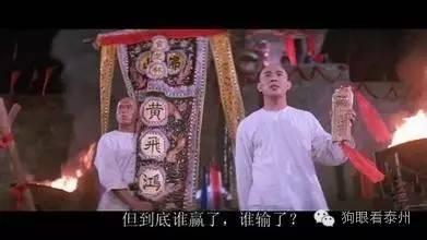 黄飞鸿3(狮王争霸)粤语