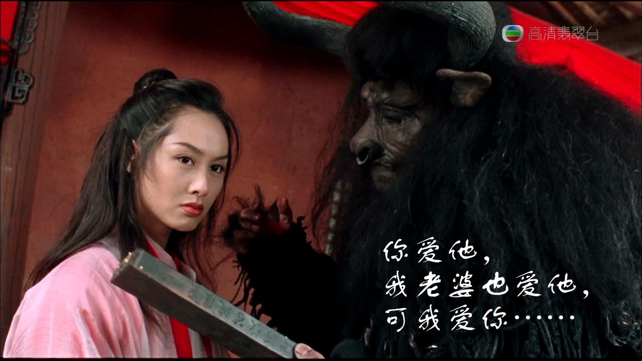 后来,至尊宝远去,紫霞找到了夕阳武士,徒留老牛的火焰山,江湖一时寂寞