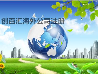 海外服务器_海外邮件中继服务_海外服务