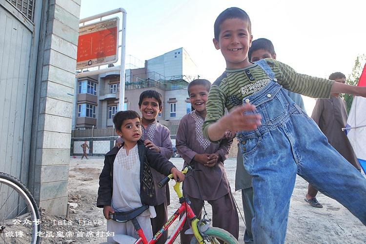 阿富汗喀布尔:实拍追风筝的人(阿富汗连载6) - 老鼠皇帝首席村妇 - 心底有路,大爱无疆