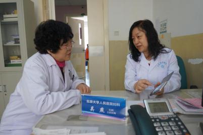 北京人民医院妇科