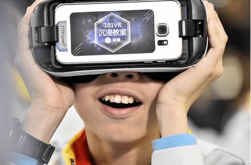 虚拟现实走进课堂:中国学生获益的新渠道