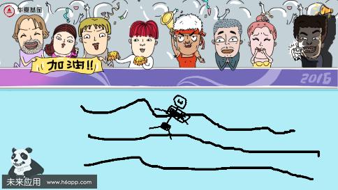 华夏基金手绘小人h5:史上最逗比的全球运动大会