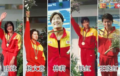 """1992年巴塞罗那奥运会,中国女子游泳队""""五朵金花""""横空出世,一举夺获图片"""