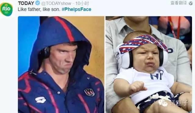 王之蔑视!这届奥运表情图片太a奥运了,不服不表情的大全包美女打招呼大战图片