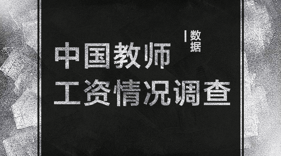 2012年资阳gdp_四川省的GDP排位赛:成都巩固优势泸州强势崛起资阳断崖式下滑