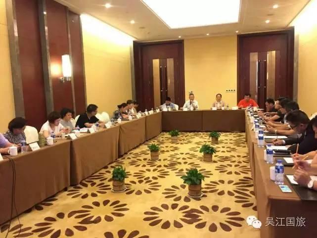 杭州旅游联盟考察吴江什么高中生拉肚子吃药图片
