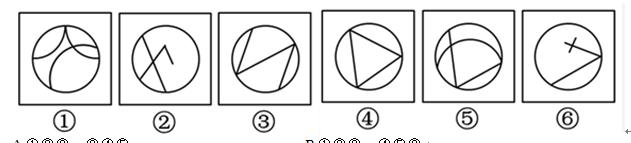 分组词结构笔画