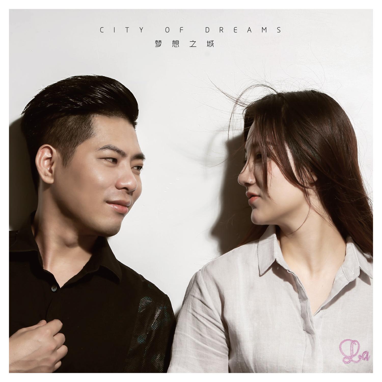 林夕发布专辑《因为我爱你》8月12日召开出道公演