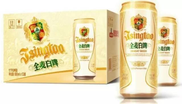 将图片直接上传至【青岛啤酒