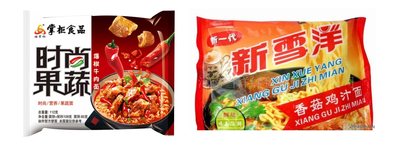据说中国人每吃三袋方便面,就有一袋made in河南